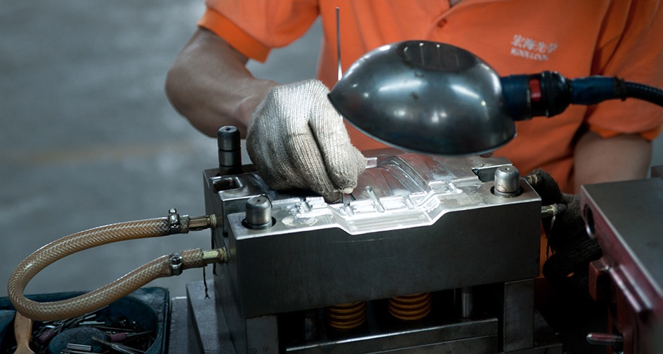 Eyelock HAS ITS OWN TOOL SHOP INTEGRATED IN THE MANUFACTURING FACILITY